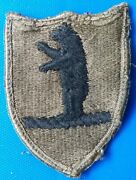 Missouri Army National Guard Patch Grizzly Bear