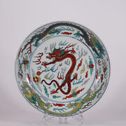 13 Old Chinese Kangxi Marked Multicolored Porcelain Hand Painting Dragon Plate