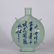 12.4 Qianlong Mark Pea Green Glaze Porcelain Painted Blue And White Poetry Vase