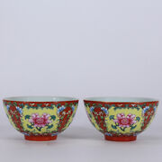 4.7 Old Chinese Yongzheng Marked Famille Rose Porcelain Hand Painted Peony Bowl