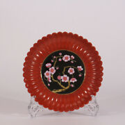 7.3 Old Qianlong Marked Red Glaze Porcelain Painting Flower Chrysanthemum Plate