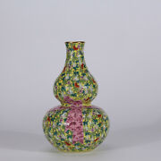 9.1 Old Qianlong Marked Famille Rose Porcelain Hand Painting Package Gourd Vase