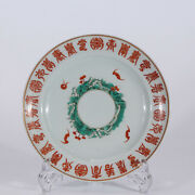 8.3old Chinese Tongzhi Marked Famille Rose Porcelain Hand Painting Arabic Plate