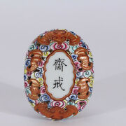 3.1 Old Chinese Yongzheng Porcelain Hollow Out Hand Carved Bat Snuff Bottle