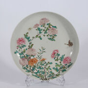 10.8 Old Yongzheng Marked Famille Rose Porcelain Painting Peony Butterfly Plate