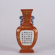 6.9 Old Qianlong Marked Red Glaze Porcelain Gilt Painting Flower Poetry Vase