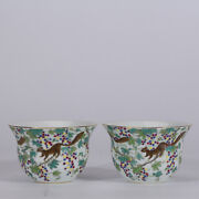 3.3 Old Yongzheng Marked Famille Rose Porcelain Hand Painted Squirrel Grape Cup