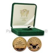 Ukraine 1998 St. Michael's Cathedral 100 Hryven Gold Proof Coin With Box Sku7534