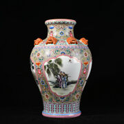 16.1 Old Qianlong Marked Famille Rose Porcelain Painting Eight Immortals Vase