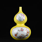 13.8 Old Qianlong Marked Lemon Yellow Glaze Porcelain Painted Fruit Flower Vase