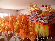 18m 10adult Gold Plated Chinese Dragon Dance Dragon Boat Festival Parade Stage