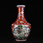 14.2 Old Chinese Qianlong Marked Allite Red Porcelain Hand Painting Pote Vase