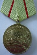 For The Defence Of Stalingrad Ussr Soviet Russian Military Collection Medal Copy