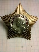 Soviet Russian Military Collection Order Of Suvorov 2 Rd Class Screw 1943-91 Cop