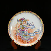 9 Chinese Old Antique Porcelain Qianlong Mark Famille Rose Sun Wukong Plate
