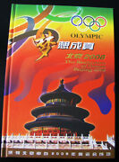 Very Rare China Olympic 2008 Coins And Stamps Book 2001