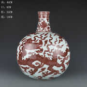 17.3 Chinese Fine Old Antique Porcelain Ming Hongwu Red Dragon Cloud Vases