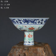6.9 Chinese Fine Antique Porcelain Xuande Mark Wucai Lotus Mandarin Duck Bowls