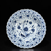 18.5 Chinese Antique Porcelain Ming Xuande Mark Blue White Lotus Flower Plates