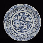 17.9 Old Fine Chinese Antique Porcelain Yuan Blue White Lotus Flower Plates