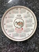 Chinese 1990 Calendar Plate-year Of The Horse-china-from Taiwan-mintrare