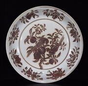 16.5 Fine Old Chinese Antique Porcelain Yongle Red Flower Bird Pattern Plates