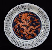 17.1 Chinese Antique Fine Porcelain Xuande Blue Allite Red Dragon Word Plates