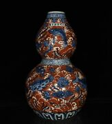 17.7 Antique Old Chinese Porcelain Xuande Blue White Red Fish Algae Gourd Vases