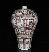 16.5 Antique Old Chinese Porcelain Yuan Red Tree Flower Character Pattern Vases