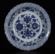 17.7 Chinese Fine Antique Porcelain Yuan Blue White Carved Peony Pattern Plates