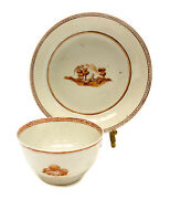 Chinese Export Porcelain Cup And Saucer, Figural Landscape, 18th Century