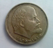 1 Rouble Coin Ussr 1970 Lenin Anniversary Of 100year Jubilee Ruble Coin Nickel