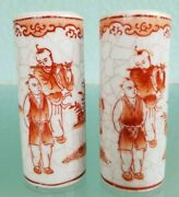 Pair Cylinder Oriental Cabinet Vases China