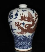 16.5 Chinese Old Antique Porcelain Xuande Blue White Red Dragon Cloud Vases