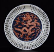 16.5 Chinese Antique Porcelain Xuande Blue Glaze Blue White Red Dragon Plates