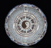 17.7 Old Chinese Antique Porcelain Yuan Blue White Red Eight Diagrams Plates