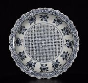 17.7 Chinese Old Antique Porcelain Xuande Blue White Carved Flower Word Plates
