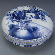 7.5 Old Chinese Porcelain Antique Kangxi Mark Blue White Men Woman Cloud Boxes