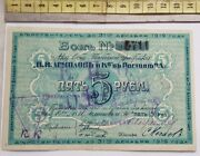 Russia Ussr 5 Roubles Rostov Paper Money Banknote 1919