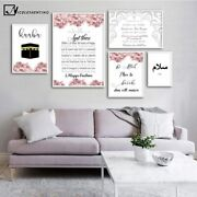 Allah Islamic Wall Art Poster Quran Quotes Canvas Print Posters Muslim Religion