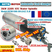 Cnc Router 3kw 220v Atc Automatic Tool Change Water Cool Spindle Motor Bt30【fr】