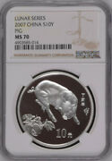 Ngc Ms70 2007 China Lunar Series Pig 1oz Silver Coin With Coa