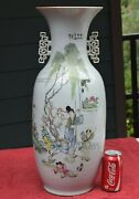 Chinese Porcelain Poem Vase Decorated Three Boys Playing With Bats And Cat Qing