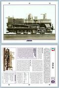 Plm 4d - Golden Age - French - Legendary Trains Maxi Card
