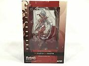 Masane Amaha Witchblade Activated Powerup Ver.1/8 Scale Figure