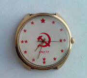Vintage Watch Raketa /rocket Hammer And Sickle Made In Ussr Gold Plated 1980s