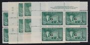 Canada Sc O24 1950-1 50c Oil Andldquog Official Plate Block Matched Set Mint Nh