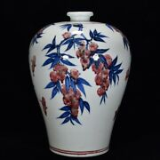 16.5 Chinese Fine Old Porcelain Xuande Blue White Red Fruit Pattern Pulm Vases