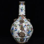 7.9 Antique China Porcelain Chenghua Mark Inlay Silver Phoenix Pattern Vases