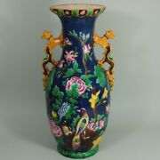Large Minton Majolica Exotic And039indianand039 Vase